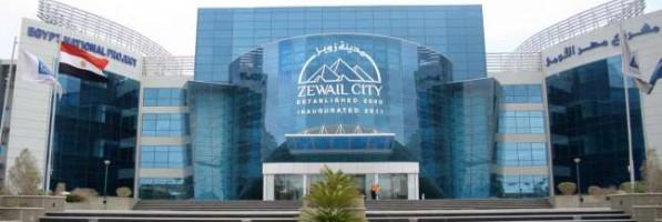 الحكومة تنفي تغيير اسم مدينة زويل العلمية: عالم كبير وسيظل اسمه خالدا (خبر)