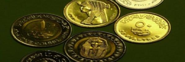 تعرف على حقيقة صدور عملات معدنية بقيمة ٥٠ و١٠٠ جنيه (خبر)