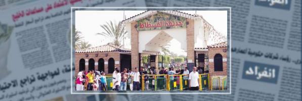 """رفع 45 طن مخلفات من حدائق القاهرة.. و""""الفسطاط"""" الأكثر زيارة بـ 77 ألف شخص"""