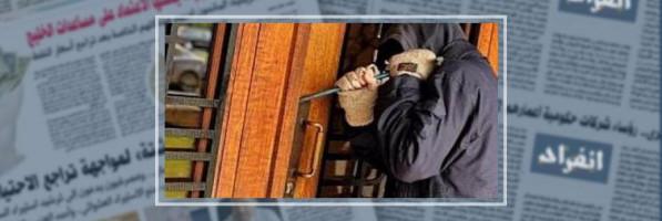 البحث عن مجهولين سرقوا شقة باستخدام مفتاح مصطنع فى الهرم