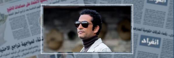 """عمرو سعد: """"فى مواقع بتنشر عنى معلومات غلط وأتمنى تحري الدقة"""""""