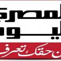 """""""المصري اليوم"""" تصعد 2% في يوليو وتحافظ على صدارة تقييم """"أخبارميتر"""" بـ82%"""