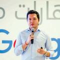منصة «مهارات من غوغل» تشجع الشباب العربي على بناء خبراتهم الرقمية