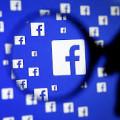 """بعد """"النص المكتوب"""".. """"فيسبوك"""" يوسع تقنيات التحقق لـ""""الصور والفيديوهات"""""""