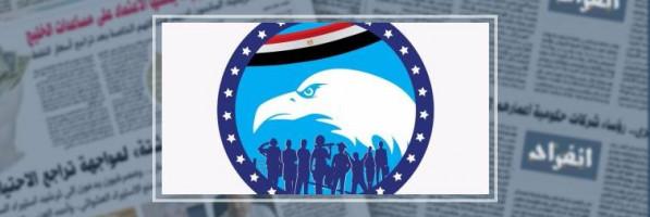 فعاليات متنوعة لحزب مستقبل وطن.. قافلة طبية بالشرابية ومنفذ لبيع السلع بمدينة نصر