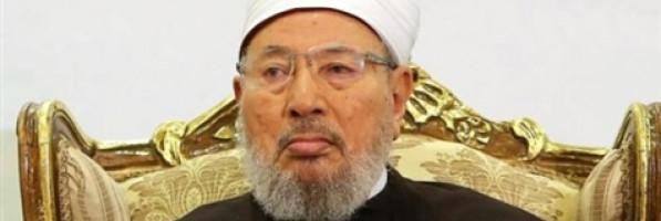 الإطاحة بـ«القرضاوي» من رئاسة الاتحاد العالمي لعلماء المسلمين