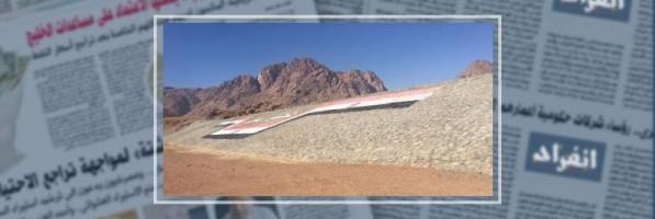 """صور.. """"انفراد"""" يرصد على مدار 4 أيام مشروعات حماية جنوب سيناء من السيول"""