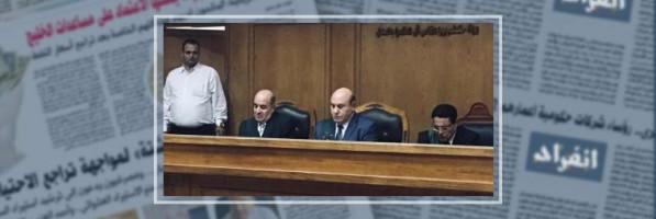 تأجيل محاكمة سائق شركة نقل عبر التطبيق الإلكترونى متهم بسرقة فتاة لـ9 يناير