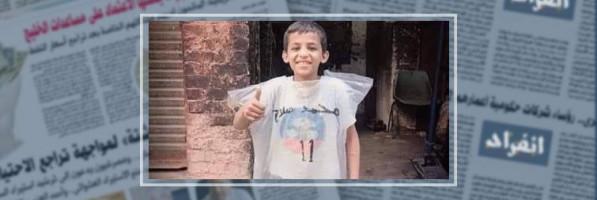 حب محمد صلاح دفئ حتى لو كيس بلاستيك.. هكذا عبر طفل صغير عن عشقه للفرعون