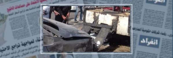 إصابة 10 أشخاص بإصابات متفرقة فى انقلاب أتوبيس بكفر الشيخ