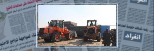 فيديو.. محافظ كفر الشيخ يقود حملة مكبرة لإزالة التعديات لاستعادة حق الشعب