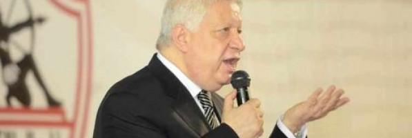 من هى فيفي التي مولت صفقة حسين الشحات وتحدث عنها مرتضى منصور؟